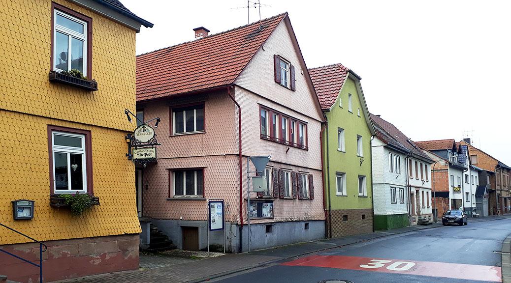 Für das Anwesen Heidelberger Straße 21 soll ein Nutzungskonzept erstellt werden