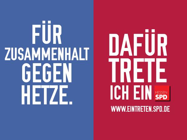 Mach dich stark, werde SPD Mitglied